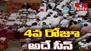 Lok Sabha Adjourned Till 12PM - Rajya Sabha Adjourned For Tomorrow  - hmtv - netivaarthalu.com