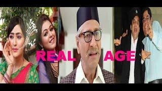 download lagu Chidiya Ghar चिडिया घर  Cast Real Names & gratis