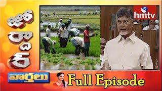 AP CM Chandrababu about Farmers   Nayani Narasimha Reddy Comedy   Jordar News   hmtv