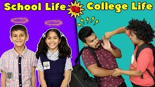 SCHOOL LIFE VS COLLEGE LIFE | Pari's Lifestyle Funny Video
