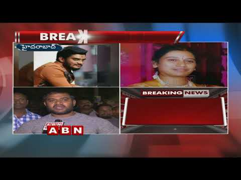 Son Assassinates His Mother In Hyderabad | ABN Telugu