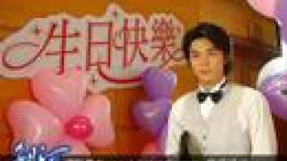 Vídeo 1 de Huo Jian Hua (Wallace Huo)