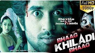 download lagu Bhaag Khiladi Bhaag Cut Chesthe 2017 New Released Full gratis