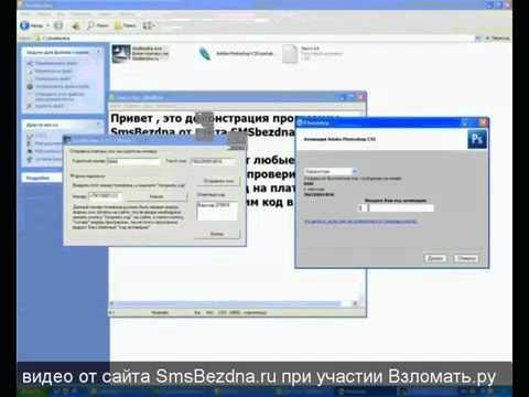 Бесплатный взлом архивов zip и rar.mp4.