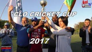 CLO CRICKET CUP - 2017