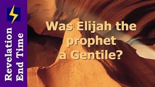Video: Elijah the Gentile Prophet (not Jewish)