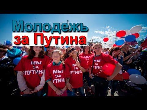 Кто поддерживает Путина и то ли еще будет