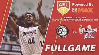 Formosa Dreamers vs San Miguel Alab Pilipinas | FULL GAME | 2018-2019 ASEAN Basketball League