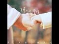 download lagu      피아노맨(Piano Man)(김세정)-너라서 좋다It is good for you[RomanizationRomanizedLyrics]    gratis