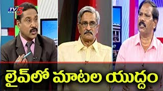 లైవ్‌లో మాటల యుద్ధం..! | War Of Words Between YCP Leader Srikanth and Anchor Vijay Narayana