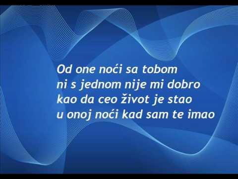 Željko Samardžić - Nije moje da znam