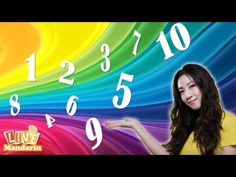 Numbers Song In Mandarin   Chinese ! video
