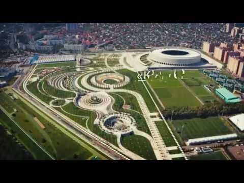 Новый парк Сергея Галицкого возле стадиона ФК Краснодар