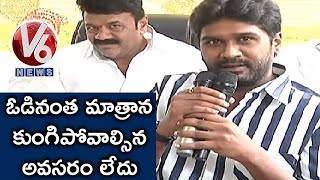 Talasani Srinivas Yadav andamp; His Son Sai Kiran Speaks To Media Over Defeat In Lok Sabha Elections
