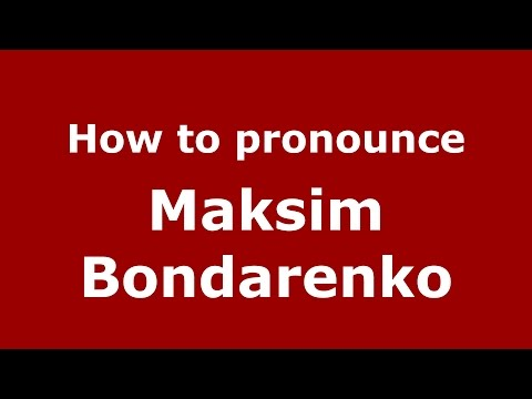 Audio and video pronunciation of Maksim Bondarenko brought to you by Pronounce Names (http://www.PronounceNames.com), a website dedicated to helping people pronounce names correctly. For more...