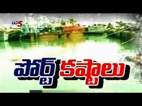 Hudhud Effect | Rs.200 Cr Loss To Visakha Port