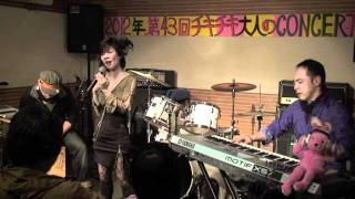 (Cover) SHE IS THE SEA JiLL-Decoy association - 2012.1.22 演奏:おにデコ