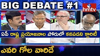 AP Demands Special Status | Big Debate#1 | hmtv News