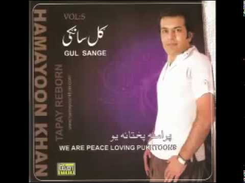 New Pashto Song By Hamayoon Khan..attan.~abid~.flv video