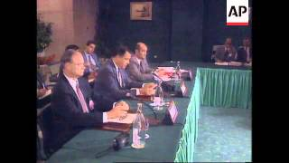 Tunis - Multilateral Peace Talks Arrivals