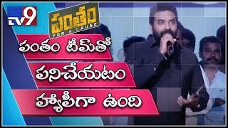 Music Director Gopi Sundar speech at Pantham Audio Launch