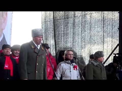 23.02.2018 г. Москва. Митинг и шествие. Руководитель  ДПА генерал Соболев.