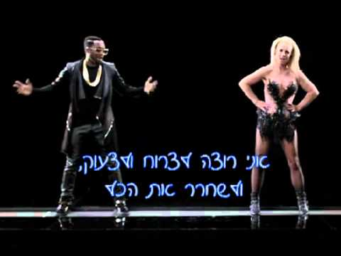 Will.i.am - Scream & Shout Ft. Britney Spears תרגום video