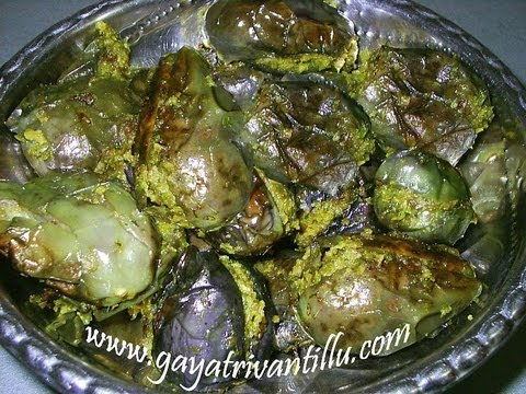 Gutti Vankaya Koora (Stuffed Egg Plant Curry)