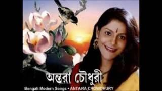 O, aayre chhute aay, Pujor gandho esechhe ♫ আয়রে ছুটে আয়, পুজোর গন্ধ এসেছে ♫ Antara Chowdhury ,