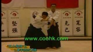 Complete Japanese Aikido Step by Step Training KF766coohk