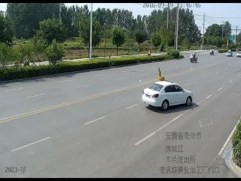 Woman Hit in Road Accident in east China
