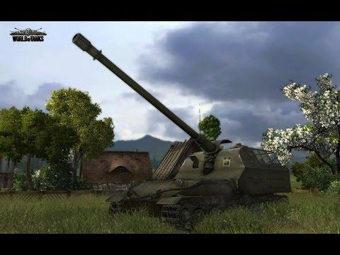World Of Tanks - Артиллерия. ЛБЗ на об.260
