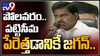AP Minister Devineni Uma criticises Jagan for KCR win celebrations