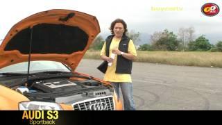 史上最強Audi S3 Sportback-2