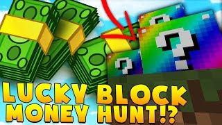 INSANE MODDED ARMOR AND WEAPONS- MINECRAFT LUCKY BLOCK MONEY HUNT