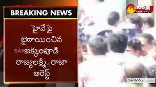 YSRCP Leaders Protest at East Godavari Dist | Jakkampudi Vijaya Lakshmi, Jakkampudi Raja Arrested