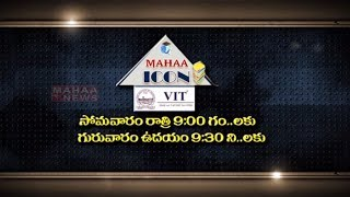 VIT University Vice President Dr Shekar Vishwanath Exclusive Interview | Promo | Mahaa ICON