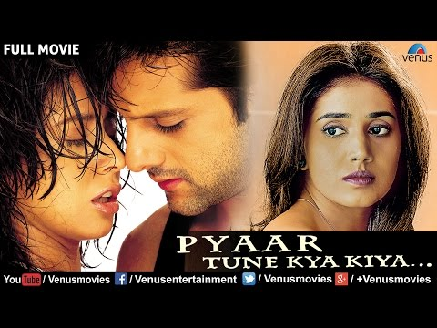 Pyar Tune Kya Kiya video