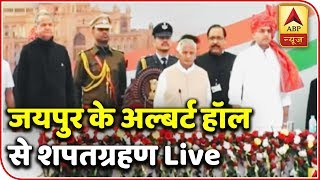 Rajasthan: Shakti Pradarshan Without Holding Hands On Stage | ABP News