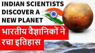 Indian scientists discover planet 600 light years away & 27 times the mass of Earth using PARAS