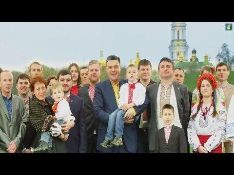 Олег Тягнибок вітає з Великоднем