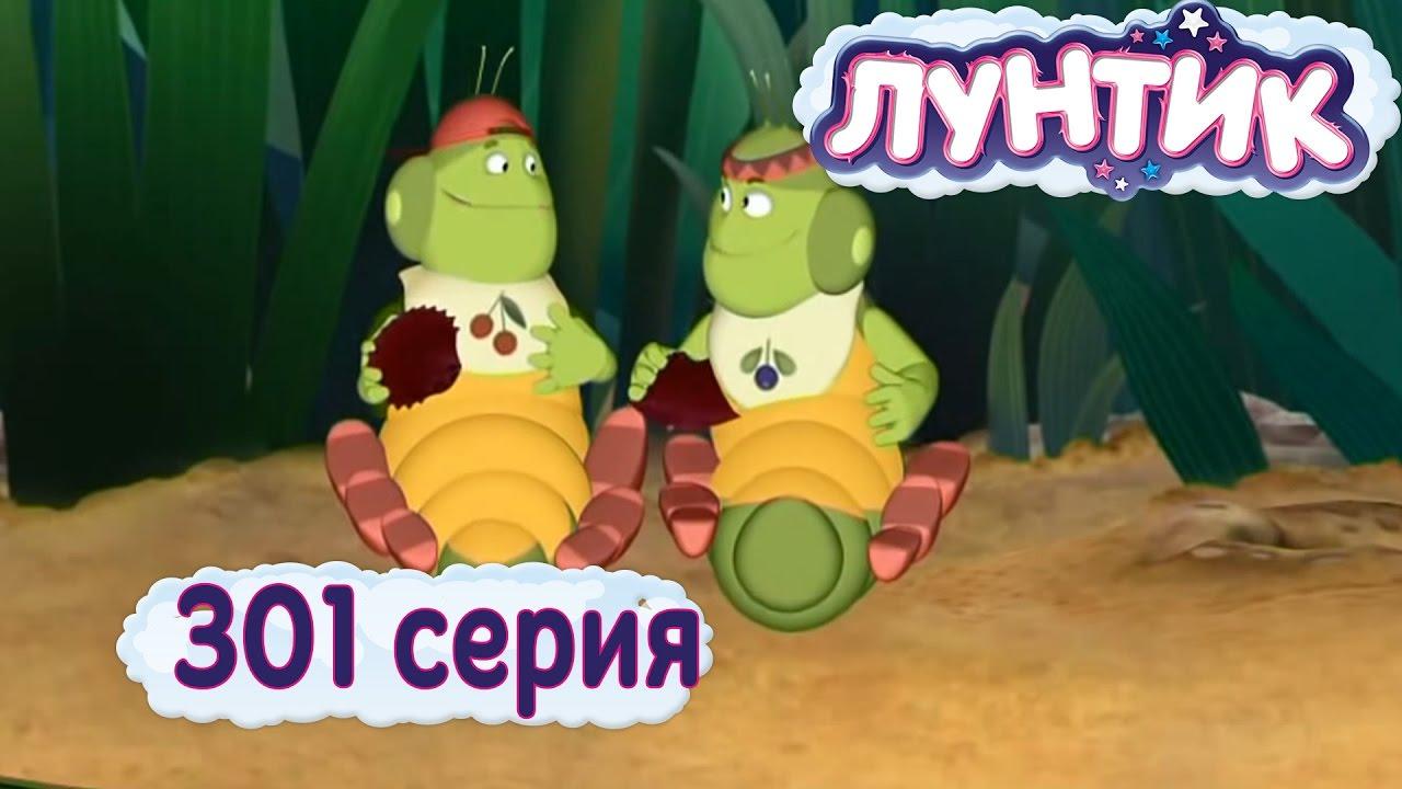 «Мультик Лунтик Новые Серии 2016 Года Новые Подряд» — 1996