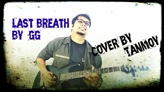 Last Breath by Goutam Goldar     Cover by Tanmoy Sarkar    Voice of fire
