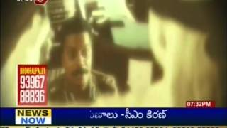 Special Story On Sai Kumar Punch Dialogues In Police Story (TV5) - Part 01