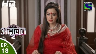 Adaalat - अदालत २ - Episode 18 - 31st July, 2016