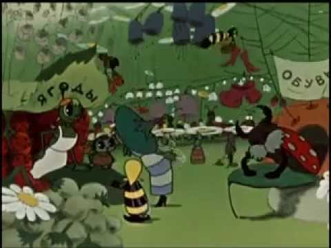 муха=цокотуха смотреть онлайн: