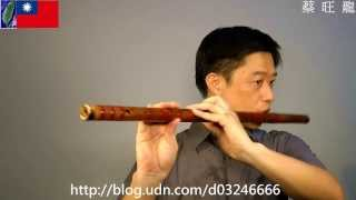 手掌心 - Beautiful Chinese Flute music - 笛 子 音 樂 -2013-10-6
