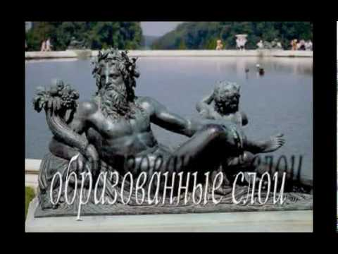 1 PART Old Slavonic borrowings into the Russian language