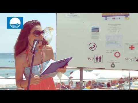 Agia Marina Beach - Aegina Island,