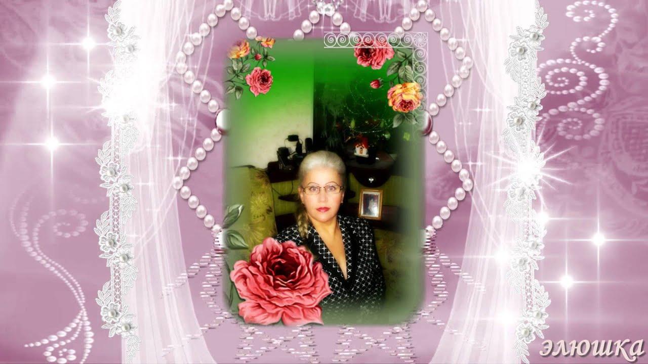С днём рождения тебя поздравляю от души любя